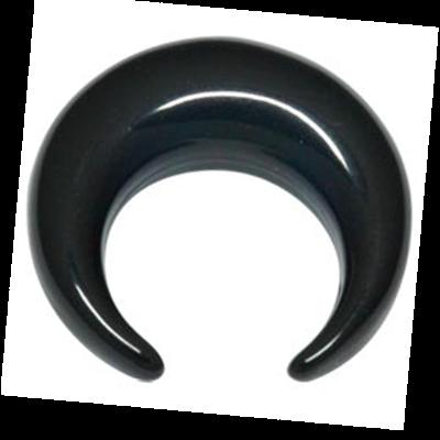 Darkside Acrylic Crescent Ear